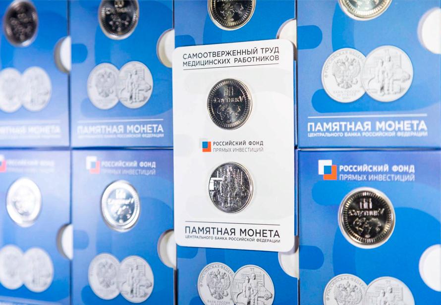 ВРоссии выпустят монеты вчесть вакцины «Спутник V»