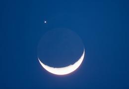 Астрологи предупредили об ухудшении здоровья из-за полнолуния