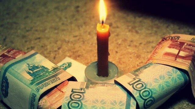 Моя подруга отказалась от долгов с помощью магии. Как она это сделала
