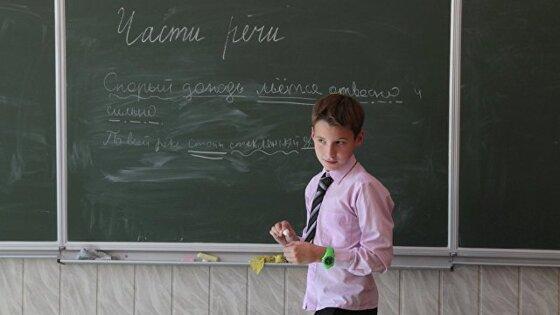 Роспотребнадзор: школьники будут учиться очно