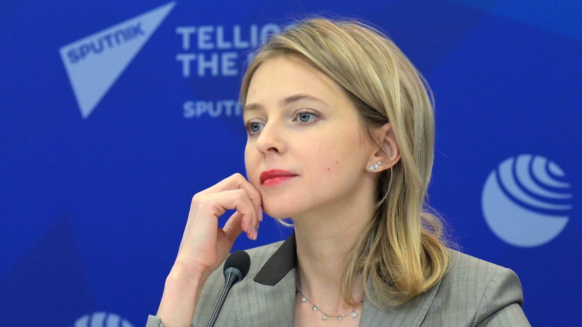 Поклонская прокомментировала отставки министров вправительстве Крыма