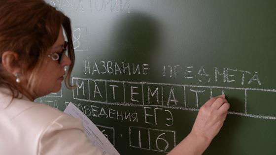 В России изменится формат итоговой аттестации в школах