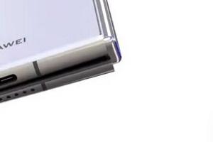 Раскрыт дизайн нового гибкого смартфона от Huawei