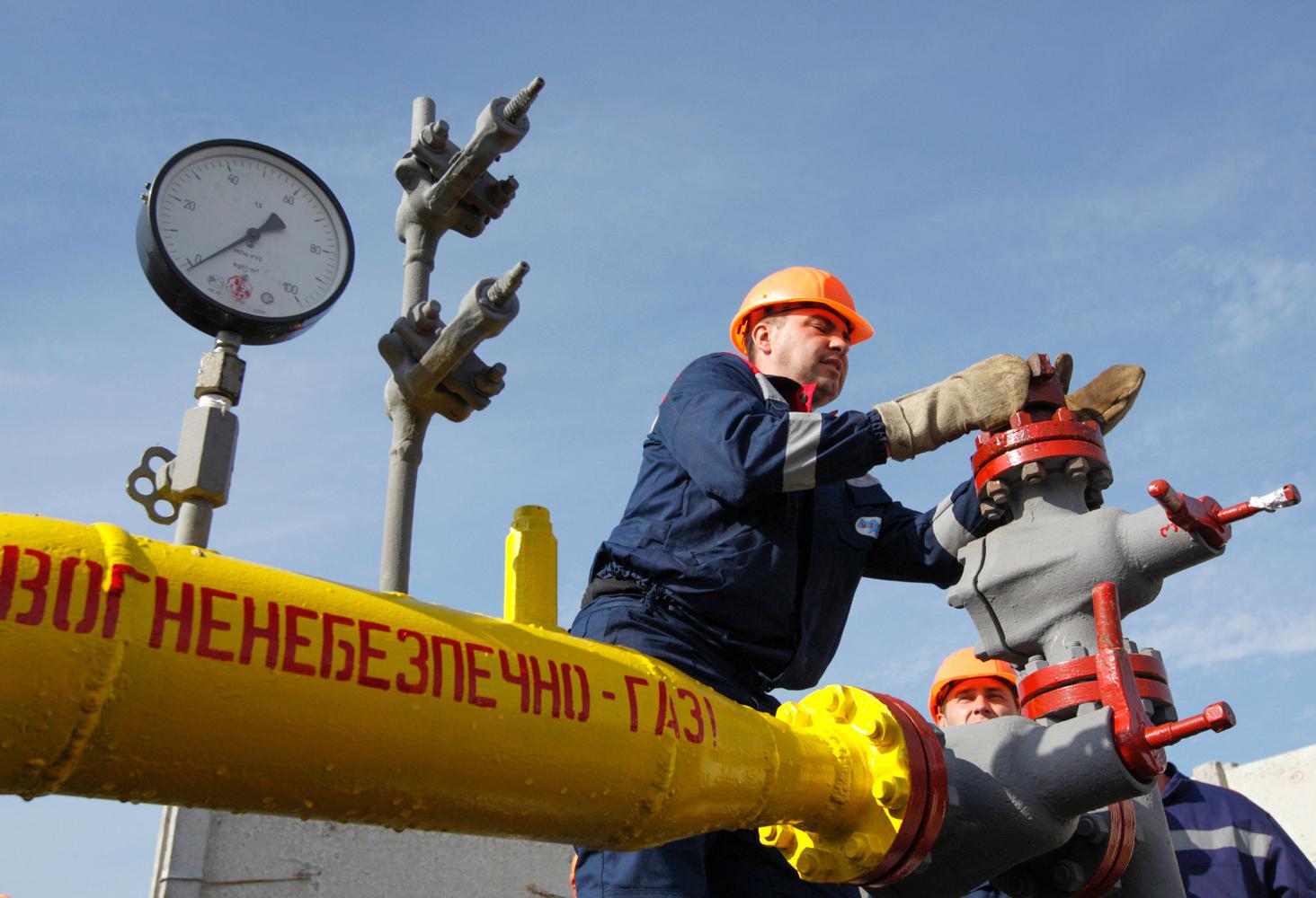 Цена нагаз наУкраине побила исторический рекорд