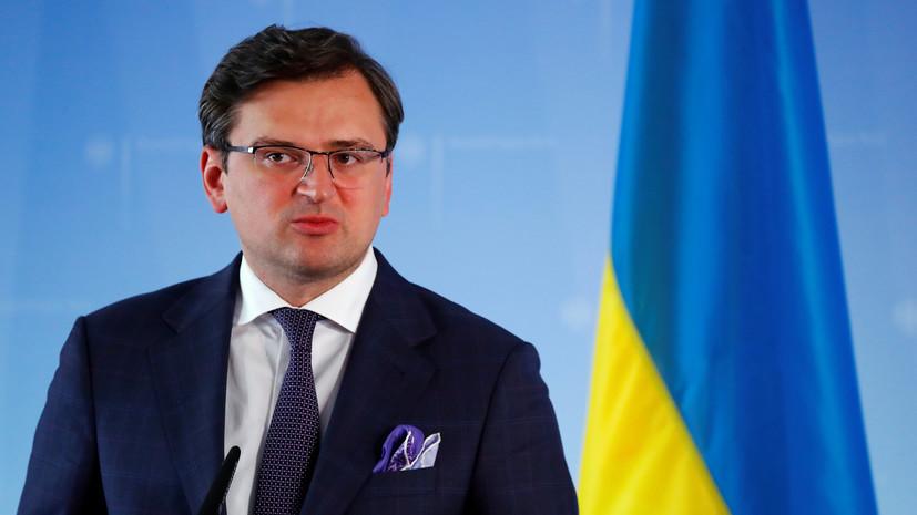 Украина поработает над «аппетитами» Запада ксанкциям против России