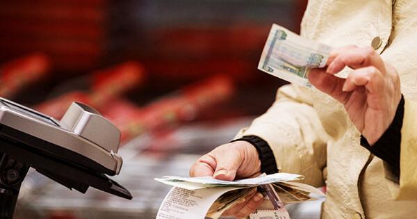 ЦБпоможет банкам избавиться отобнальщиков