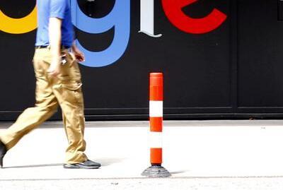 Google заплатит во Франции штраф в $220 млн евро