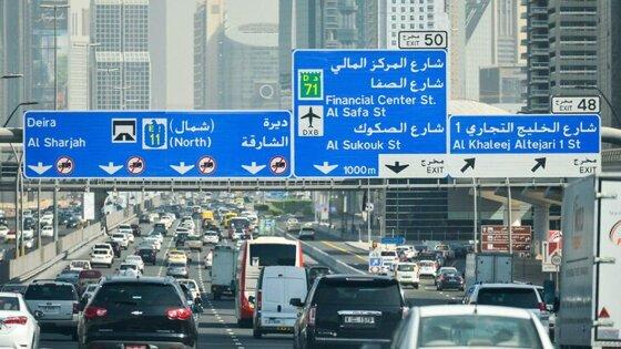 В Дубае автомобильный номер продали за $10 млн