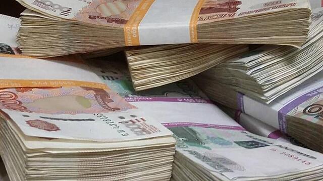 Нумерология: как привлечь деньги