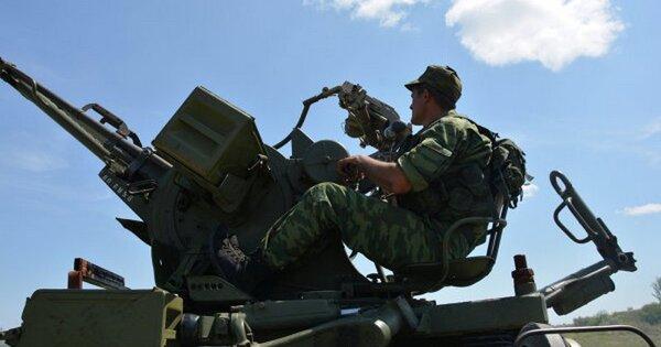 Страны Запада обсудили активность военных РФуграниц Украины