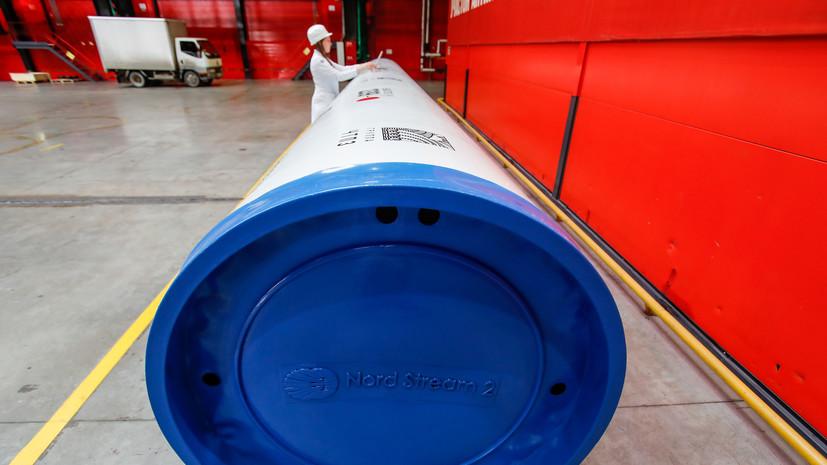 Германия увязала «Северный поток –2»сТретьим энергопакетом ЕС