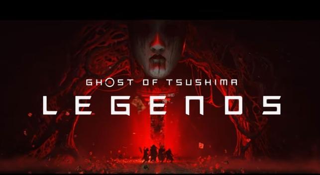 Ghost of Tsushima скоро получит «кооперативный» режим