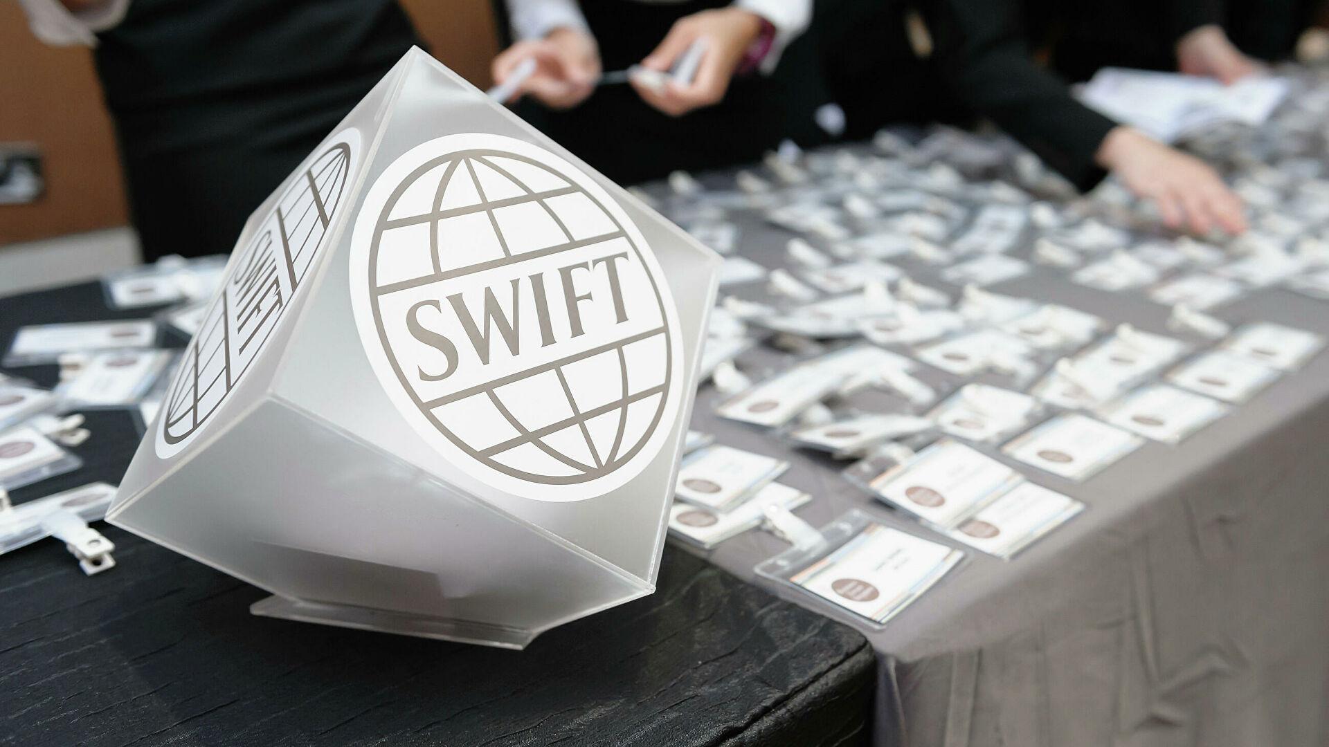 Представитель SWIFT объяснил, почему Россию неотключат отсистемы