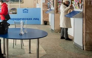 Пермячка упала состула иотсудила деньги у«Почты России»