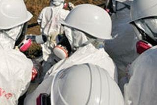 На АЭС «Фукусима» ищут утечку