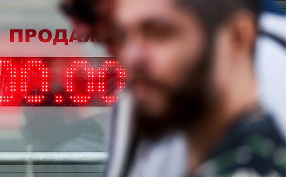 Эксперт назвал условия для падения доллара до 72 рублей