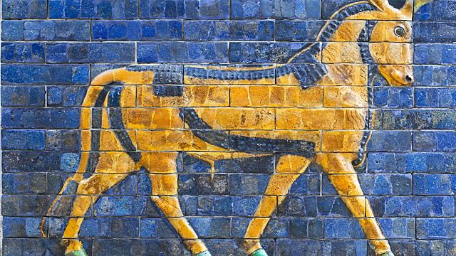 Кто вы в вавилонском гороскопе
