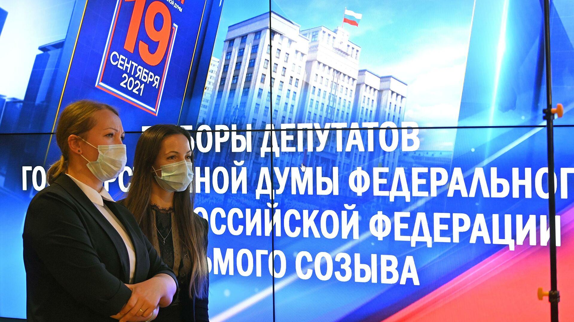Более 900 хакерских атак зафиксировали навыборах вГосдуму
