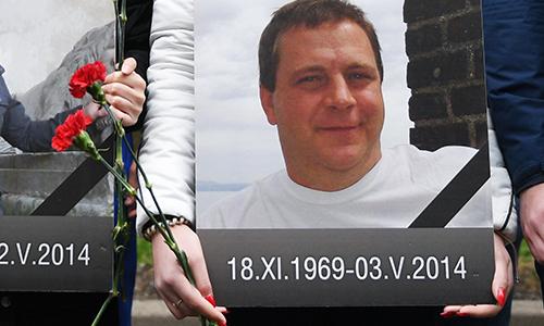 Мемориал погибшим в Доме профсоюзов осквернили в Одессе