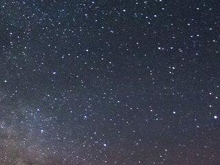 Астрономы засекли древнейший