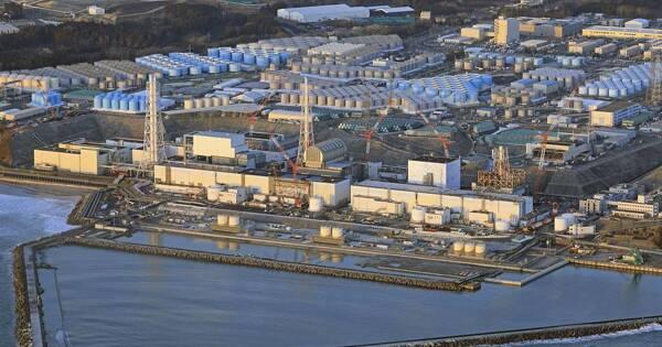 Япония собралась слить воду сАЭС«Фукусима» вокеан