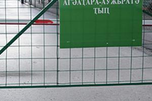 Запад призвал РФ отозвать признание Южной Осетии и Абхазии