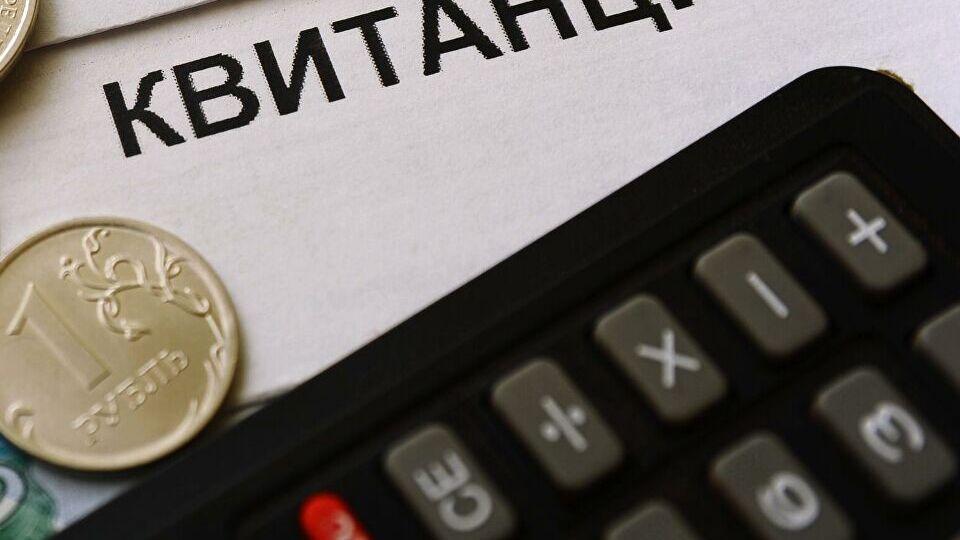 Оформление субсидий на оплату ЖКХ изменится с 1 апреля