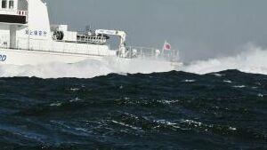 Япония отправила в СИЗО помощника капитана судна