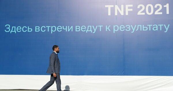 Тюменский нефтегазовый форум может стать нефтегазопромышленным