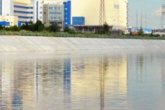 Энергоблок АЭС в Свердловской области внезапно отключился