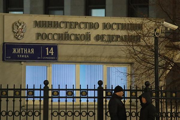 ФБК исключили изреестра иноагентов