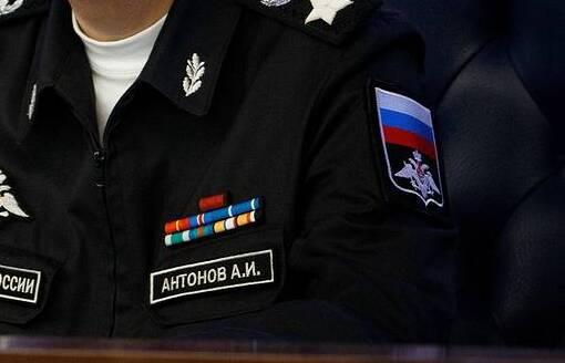 Посол РФупрекнул США внепоследовательности
