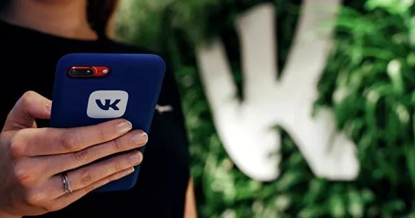 Глобальный сбой затронул «ВКонтакте» иTelegram