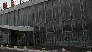 В аэропорту Шереметьево произошел потоп