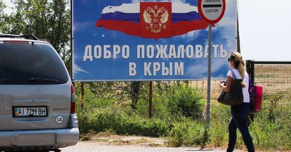 Саммит «большой пятерки» предложили провести вКрыму
