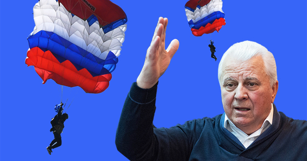 «Яегоубью»: Кравчук ответил навопрос опарашютисте сфлагом России