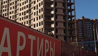 Новые ипотечные правила усложнят жизнь МФО