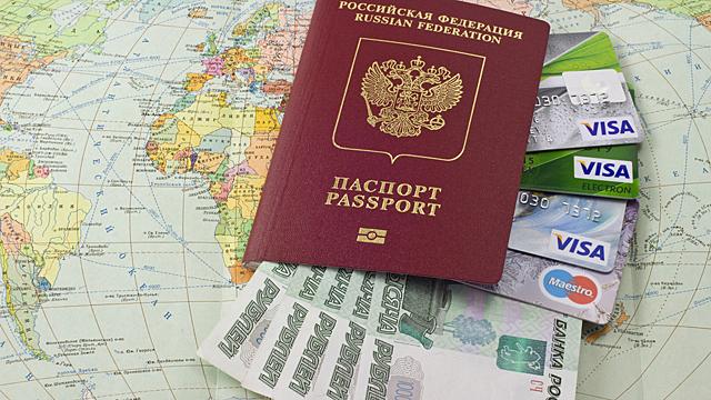 Как узнать судьбу по номеру паспорта