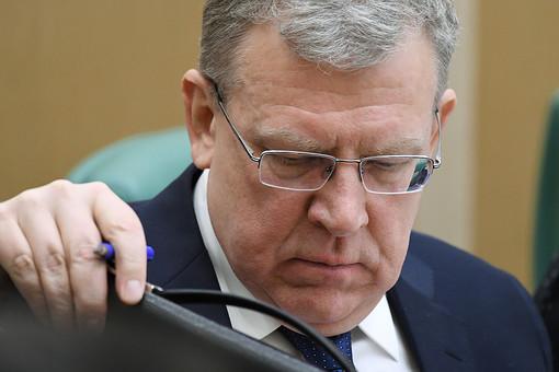 Кудрин предложил сократить госсектор вроссийской экономике