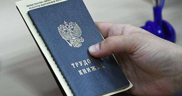 Минтруд предложил по-новому оплачивать отпуск приувольнении