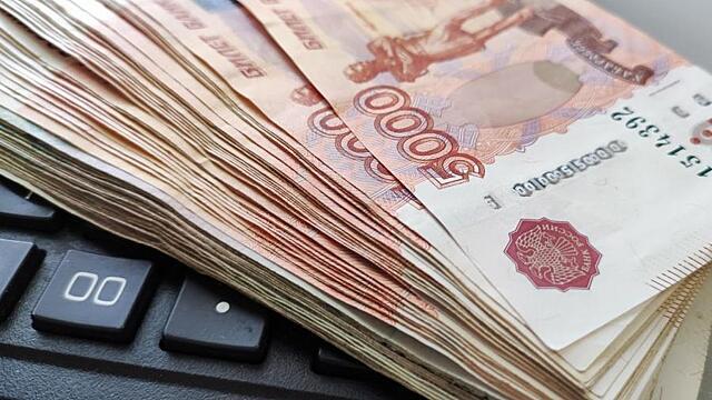 «5000 рублей покажутся мелочью»: на 2 знака зодиака звезды обрушат богатство 4 сентября