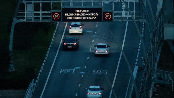 Российские водители нашли способ не платить налоги и штрафы