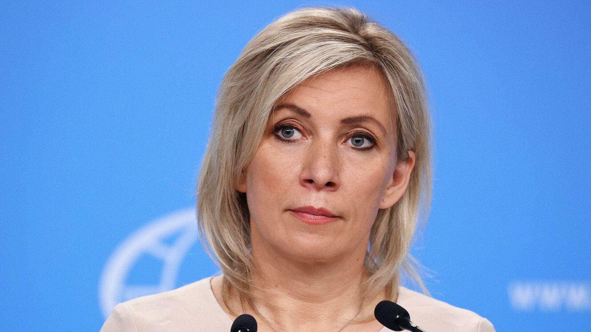 Захарова заявила опоражении США в«грязной игре» против «Северного потока-2»