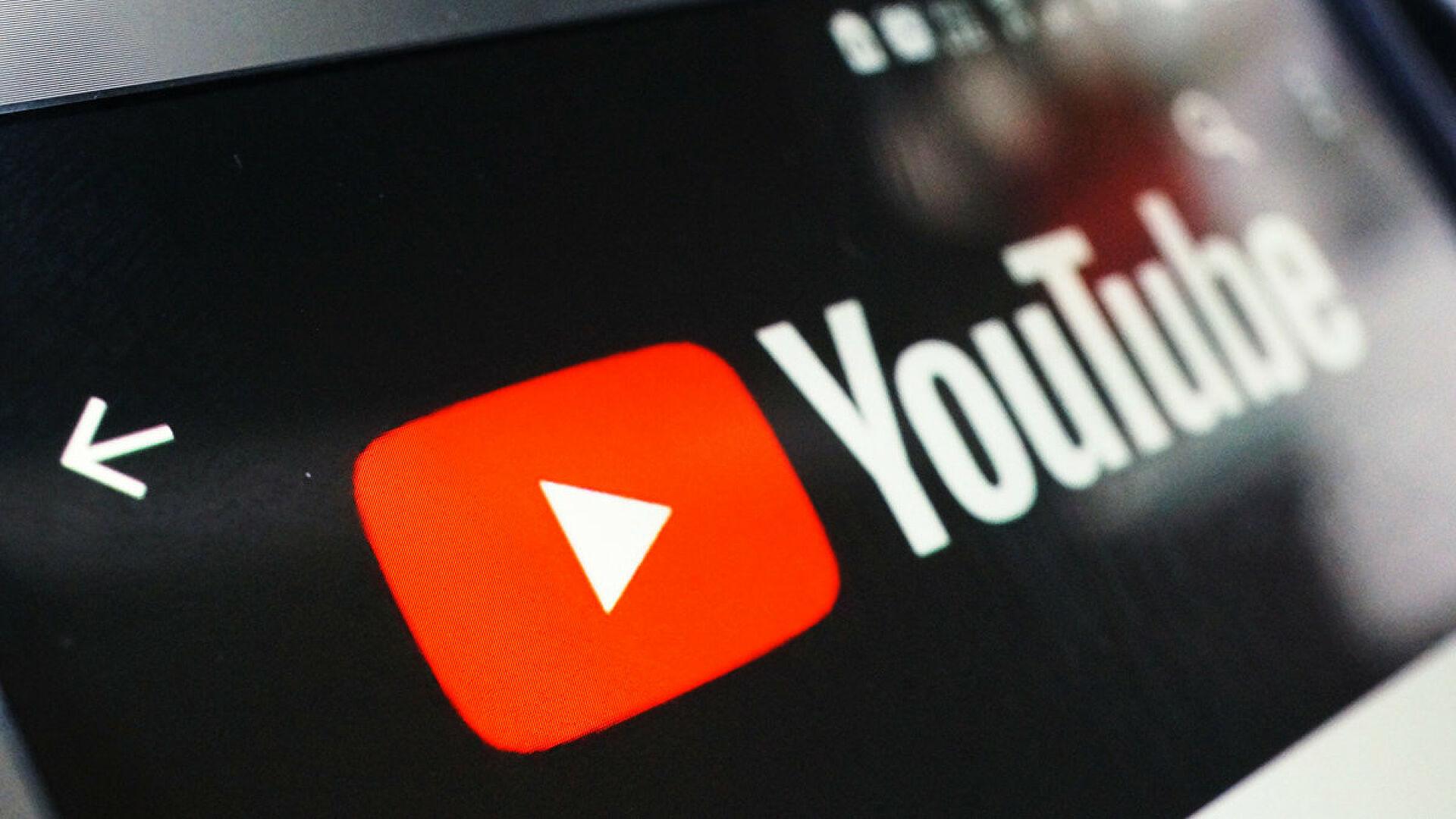 Цензура ипиратство: зачто обещали заблокировать YouTube вРоссии