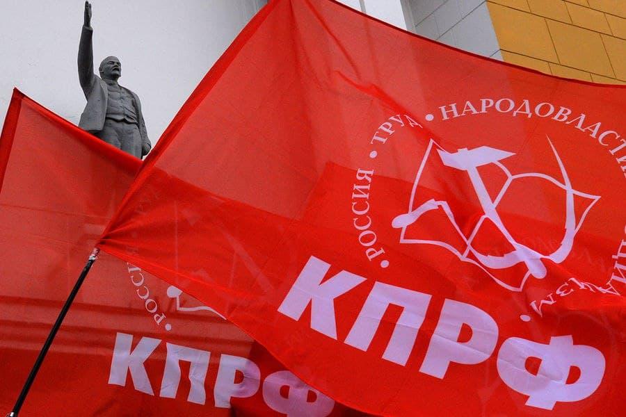 КПРФ бойкотировала первое после летнего перерыва заседание Мосгордумы