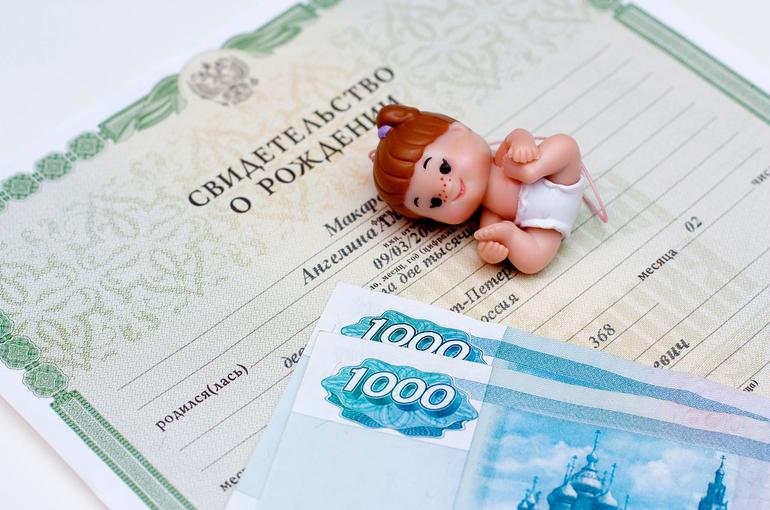 Зарегистрировать рождение исмерть теперь можно онлайн