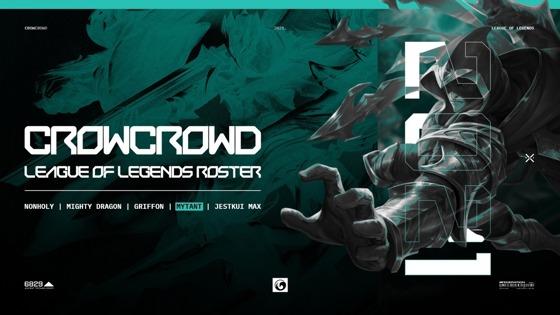 CrowCrowd произвела изменения в составе по League of Legends