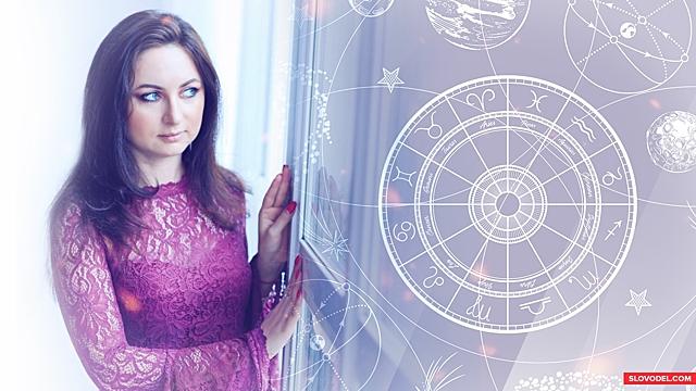 Астролог поделилась инструкцией по выбору имени ребенку