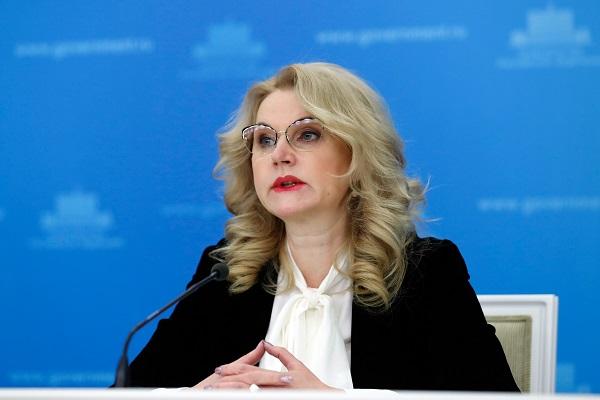Россиян просят непосещать страны свысокой заболеваемостью COVID-19&nbsp