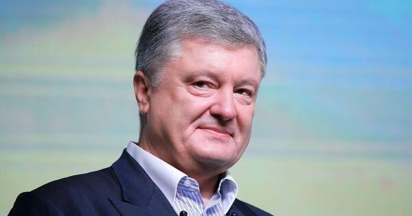 Порошенко поздравили свозвращением Крыма ивступлением Украины вЕС